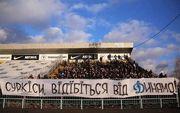 Ультрас Динамо: «Назначение Луческу — плевок в глаза всем болельщикам»