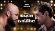 Александр Емельяненко – Магомед Исмаилов. Смотреть онлайн. LIVE трансляция