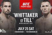 Где смотреть онлайн бой UFC: Роберт Уиттакер – Даррен Тилл