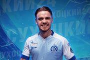 Вихованець київського Динамо продовжив контракт з клубом з Білорусі