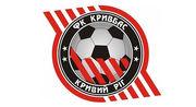 Кривбас готується розпочати сезон у Другій лізі
