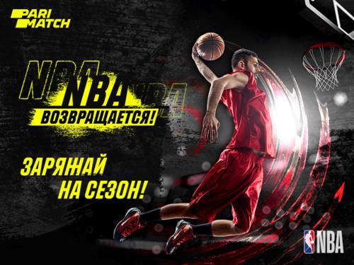 Экстремальный «поход» Леброна и выступление украинца в «пузыре»