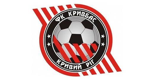 Кривбасс готовится начать сезон во Второй лиге