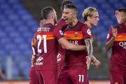 Серия А перенесла матч Ювентус – Рома