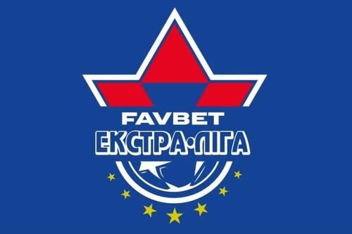 Стало известно расписание нового сезона футзальной Экстра-лиги