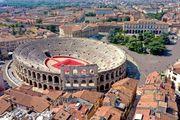 Суперкубок Италии состоится в античном амфитеатре