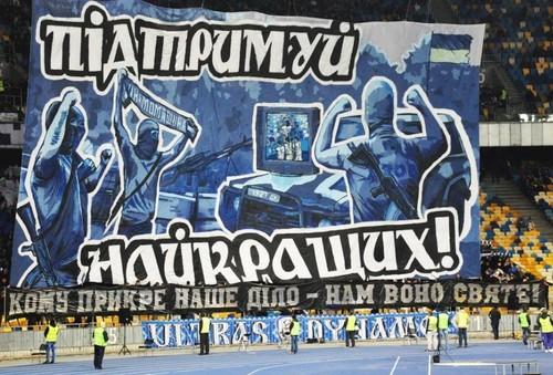 Динамо без Суркисов. Ульяна Супрун поддержала акцию киевских ультрас