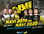 Natus Vincere - NAVI 2010. Смотреть онлайн. LIVE трансляция