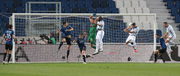 Аталанта – Интер – 0:2. Текстовая трансляция матча