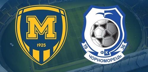 Металіст-1925 - Чорноморець. Де дивитися онлайн матч Першої ліги