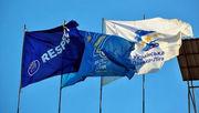 Євро-2020 перенесене на 2021-й рік, всі чемпіонати в Україні призупинені