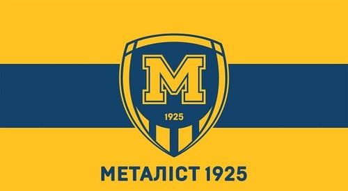 Металлист-1925 ушел на карантин из-за коронавируса