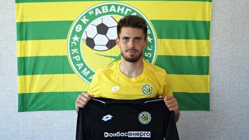 Інгулець підписав воротаря Микиту Зеленського