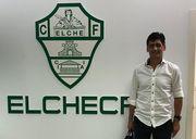 Колишній топ-менеджер Шахтаря буде працювати в клубі іспанської Сегунди