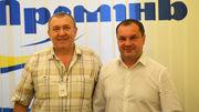 ПФЛ без президента: Макаров не признает, клубы создали рабочую группу