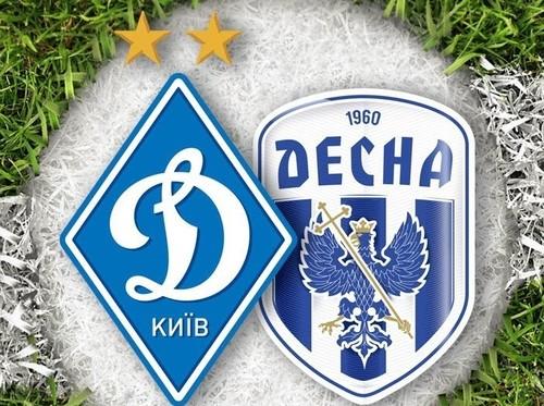 Динамо U-21 – Десна. Дивитися онлайн. LIVE трансляція