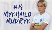 Михайло МУДРИК: «Я не зірка. Але вболівальники люблять красивий футбол»