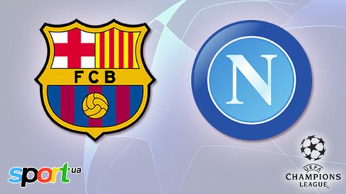 Де дивитися онлайн матч Ліги чемпіонів Барселона — Наполі