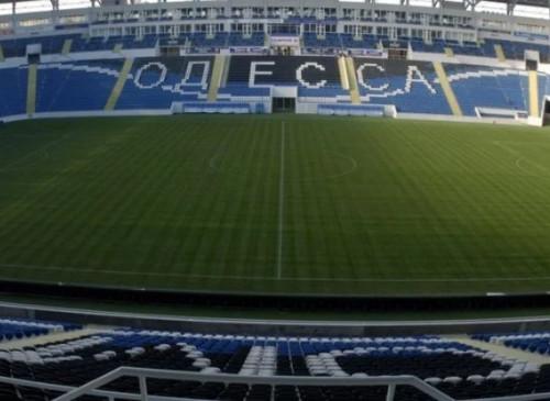 Окуплять за 5 років?! Компанія з США вкладе в стадіон Чорноморець $10 млн