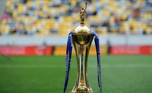 Стало известно, когда состоится жеребьевка первого раунда Кубка Украины