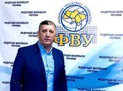 Михаил Мельник снова избран президентом Федерации волейбола Украины