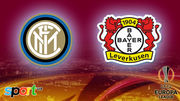 Интер Милан – Байер. Прогноз и анонс на матч Лиги Европы