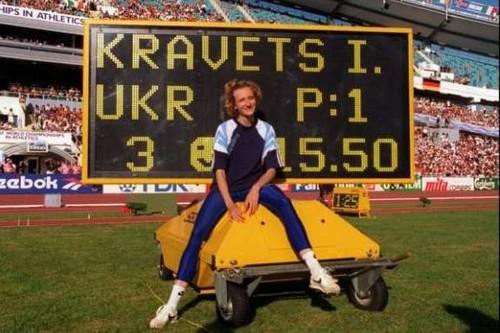 25 років тому українка встановила світовий рекорд у потрійному стрибку