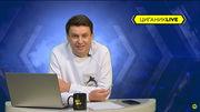 Игорь ЦЫГАНЫК: «Буду болеть за Малиновского, но предпочитаю ПСЖ»
