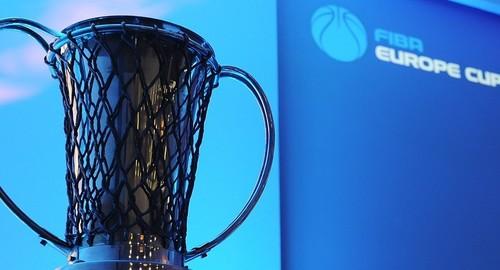 Змінено формат Кубка Європи ФІБА. Київ-Баскет і Прометей в основному раунді
