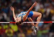 Две украинки выступят на этапе Бриллиантовой лиги в Монако