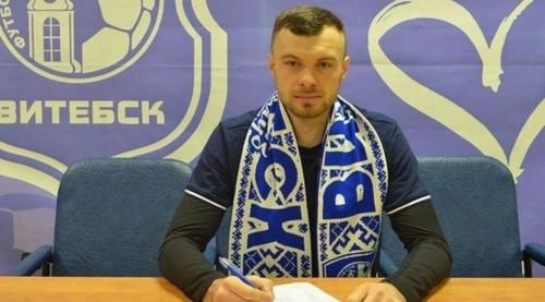 Український гравець Вітебська: «Дні три не було інтернету і зв'язку»