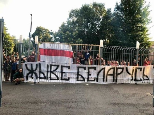 ФОТО. Фанаты Металлурга поддержали протесты в Беларуси