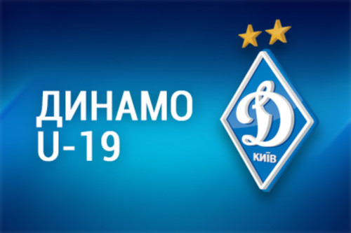 Юноши Динамо крупно обыграли команду высшей лиги Киевской области