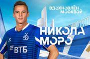 Хорват, яким цікавилися Шахтар і Динамо, перейшов у клуб з Москви