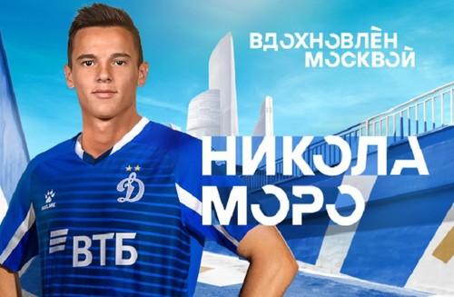 Хорват, которым интересовались Шахтер и Динамо, перешел в клуб из Москвы