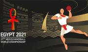 Чехія відмовилася від участі в гандбольному ЧС-2021. Хто її замінить?