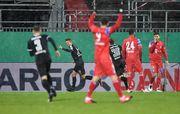Пропустили на последней минуте. Бавария сенсационно выбыла из Кубка