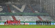 Баварію вперше за 17 років вибив з Кубку клуб з другої Бундесліги