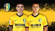 Александрия вернула в состав двух игроков. В том числе чемпиона мира U-20