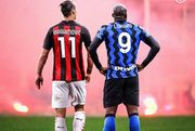 Интер – Милан. Лукаку против Златана. Стартовые составы команд