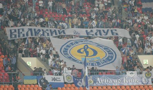 СУРКИС: «Спартак – как красная тряпка. Но что было написано на баннере?»
