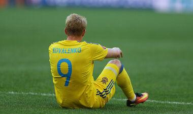 Сборная Украины, которая не сыграет на Евро-2020