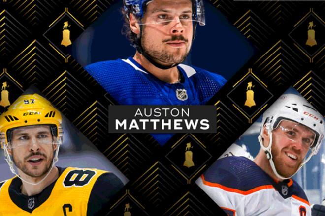 ВИДЕО. Кросби, Мэттьюз или Макдэвид. В НХЛ определяют лучшего игрока