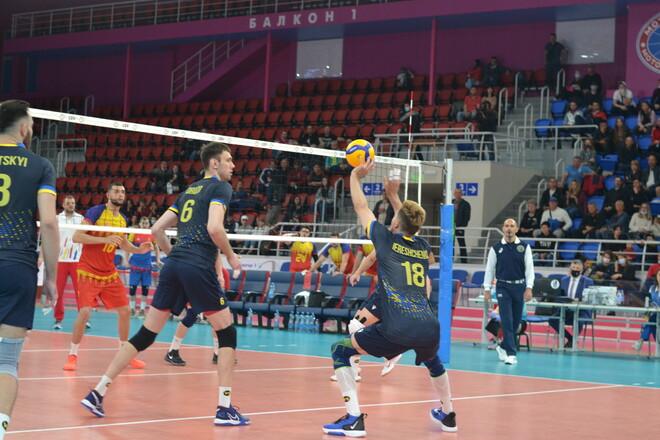 Словакия – Украина. Золотая Евролига. Смотреть онлайн. LIVE трансляция