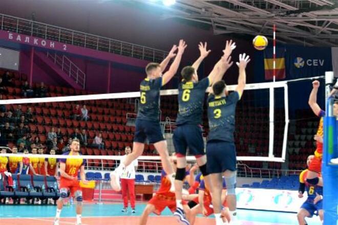Румыния – Украина – 1:3. Текстовая трансляция матча