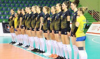 Словакия – Украина. Золотая Евролига (ж). Смотреть онлайн. LIVE трансляция