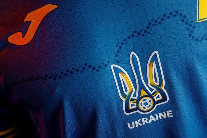 ФОТО. Представлена новая форма сборной Украины на Евро-2020