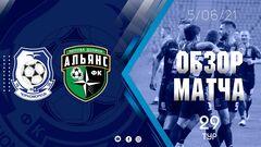 Черноморец – Альянс – 0:2. Видео голов и обзор матча