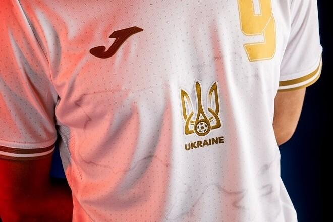 Зберігаємо нейтралітет. У ФІФА відреагували на нову форму збірної України