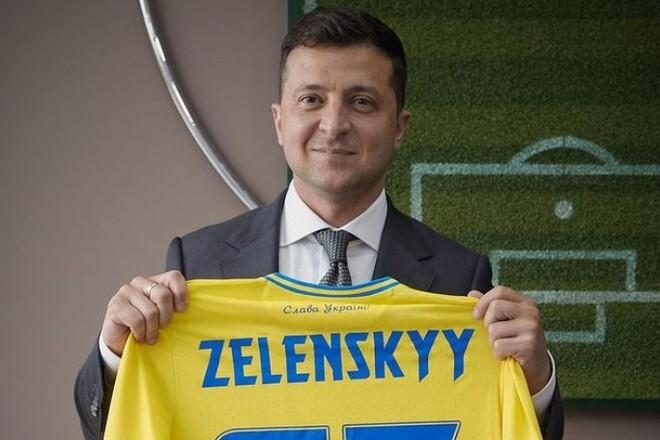 ЗЕЛЕНСКИЙ – о старте Евро: «Ждем пятницу. На этот раз – не из-за СНБО»